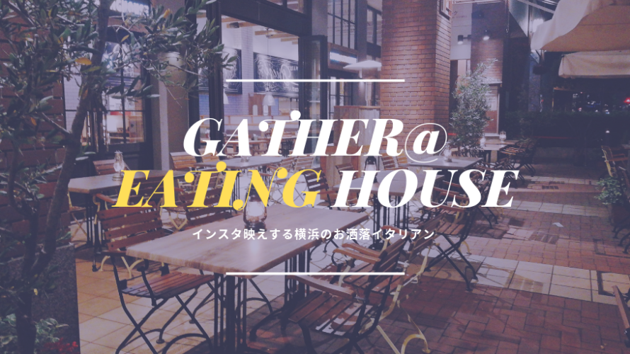 GATHER@EATING HOUSE